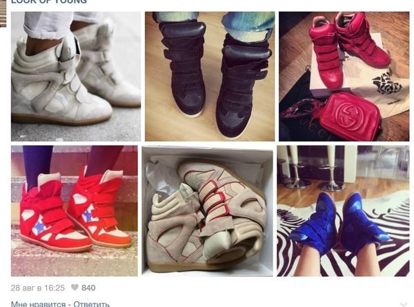 042ec66e025e В каких магазинах можно купить сникерсы (обувь) картинка прилагается