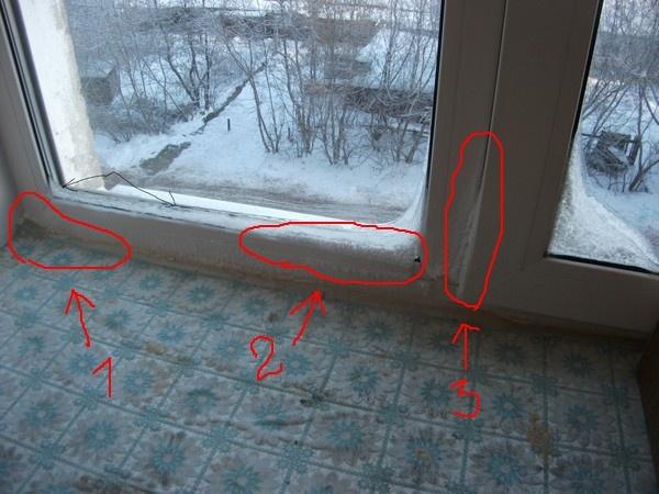 Дует из окна пвх