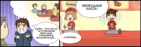 Ответы mail ru Как заставить себя делать диплом  Сергей Соколов Просветленный 21982 4 года назад