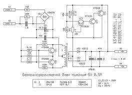 Электроника д2 27 схема подключения.
