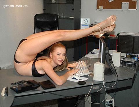 Моя секретарша