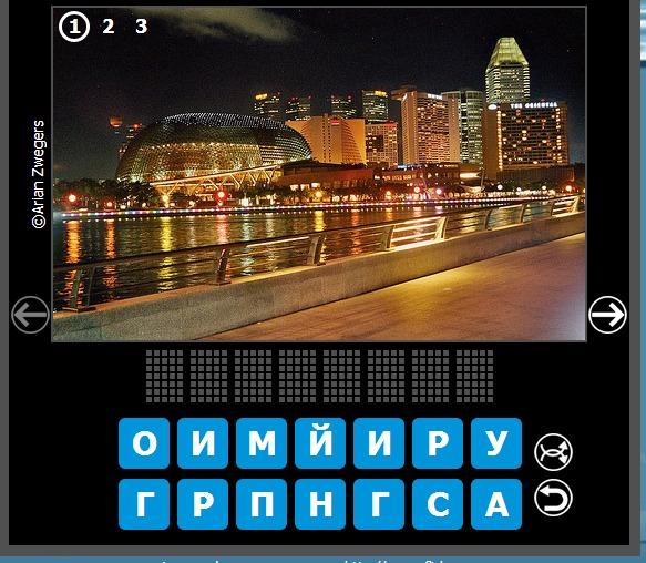 данной игра города ответы по алфавиту Вологда