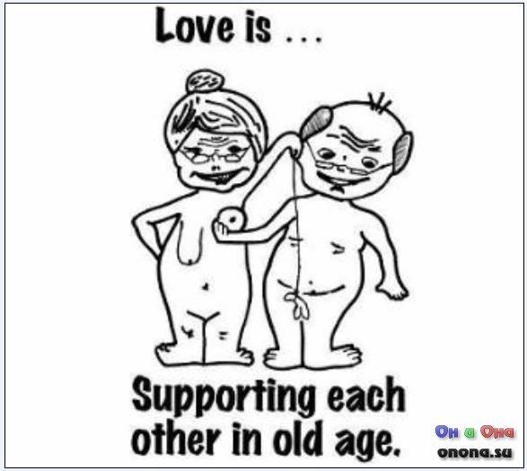 Любовь это секс секс это