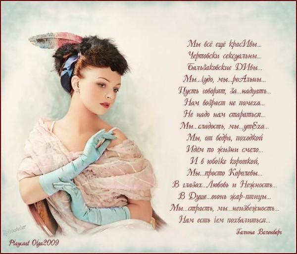 Нежные стихи для женщины классика