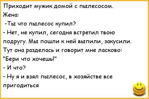 https://otvet.imgsmail.ru/download/ebefd43fcbfe94e53a458ffea97f877f_i-4448.jpg