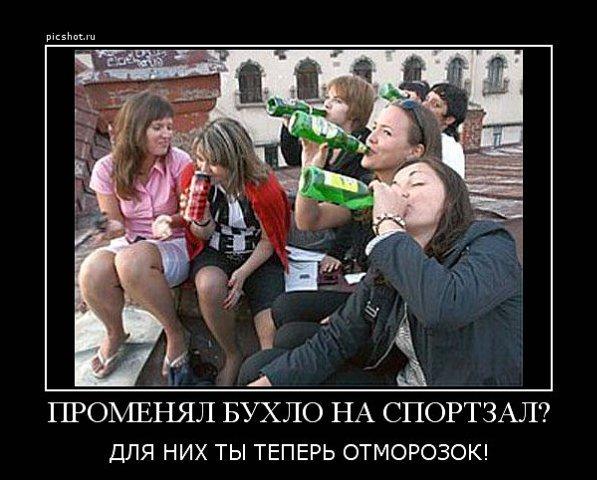 Работа mail ru девушки рамина эсхакзай кто такая