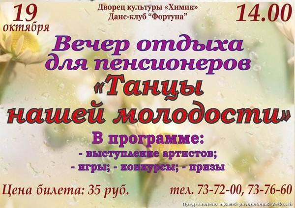 ❶Сценарий 23 февраля для пожилых Свежие поздравления с 23 февраля , no. 4. VESTNIK CHUVASHSKOGO UNIVERSITETA Can a person live on Russian food products alone? }