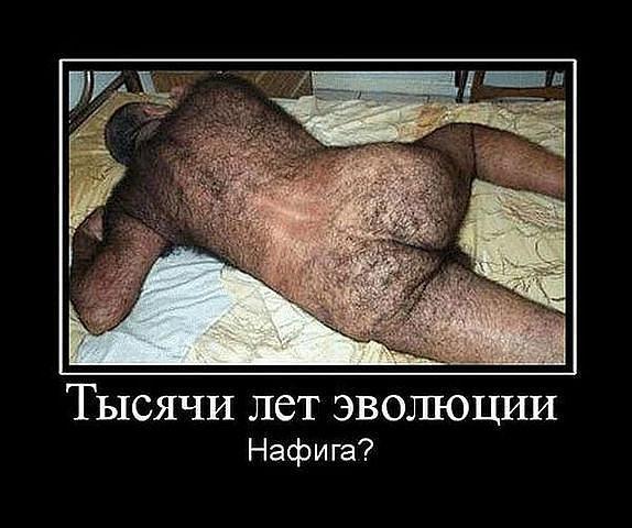 u-menya-v-zhope-foto-tolpi-muzhikov-kukold