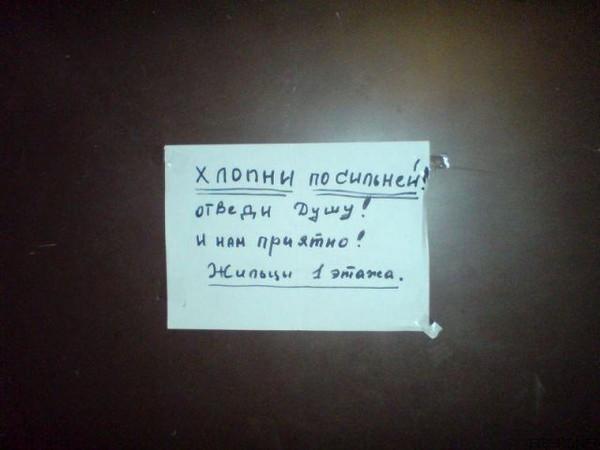 объявление о закрытии двери образец
