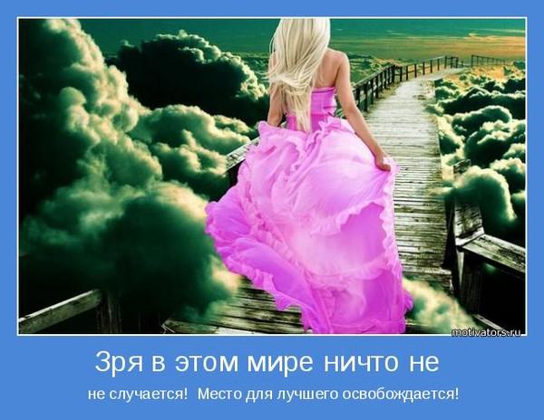 https://otvet.imgsmail.ru/download/ed68d704d42f6d35276b67795b59c01d_i-16702.jpg