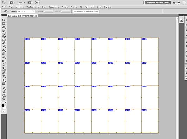 Стандарт форматов бумаги ISO  Справочная литература