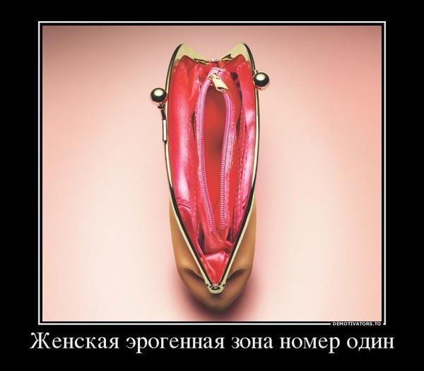 fotki-gde-devushka-hochet-seksa