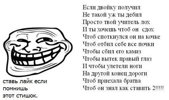 Мини классные юмористические стихотворения для лд