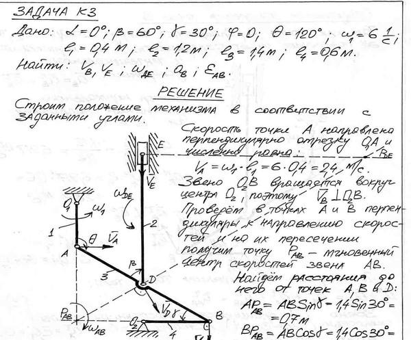решебник задач тарг 1989