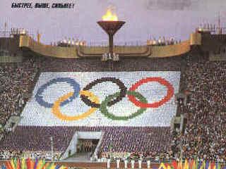 Кольцо какого цвета символизирует европу на олимпийском флаге