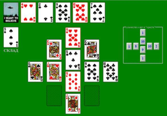 карточная игра колодец правила