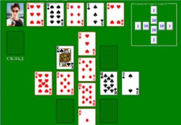 Игровой автомат братва играть онлайн бесплатно без регистрации