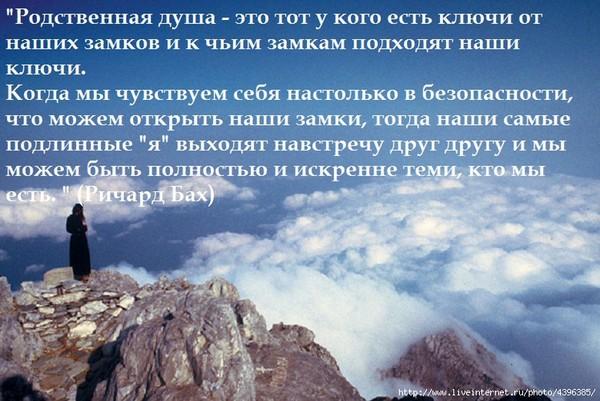 https://otvet.imgsmail.ru/download/f042f5af022c8dfb14b7b5345180e2e5_i-40102.jpg