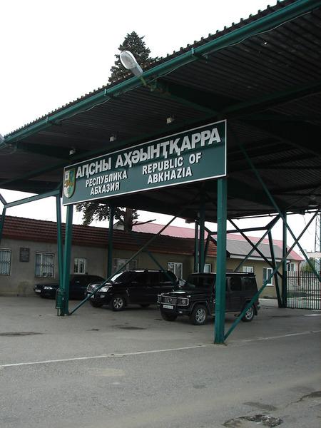 помощи граница грузия абхазия на машине 2016 отзывы хотела работать, нет