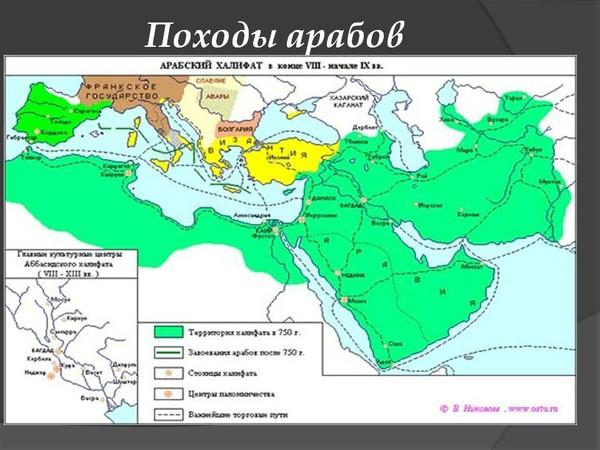 Ответы mail ru никто не знает интересные факты о древнем халифате  никто не знает интересные факты о древнем халифате Мне по истории нужен реферат