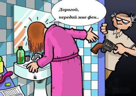 Комиксы про неверную жену фото 772-753