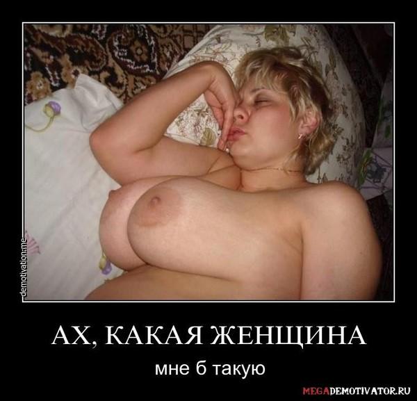 фото спящая мамка