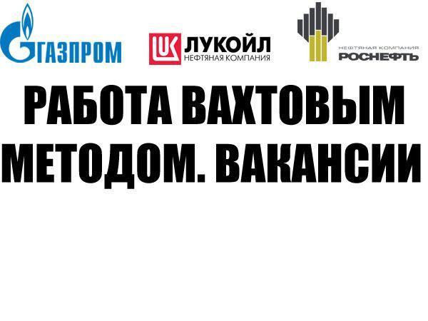 https://otvet.imgsmail.ru/download/f1ea56bf939052a13bf947d1caae2411_h-40681.jpg