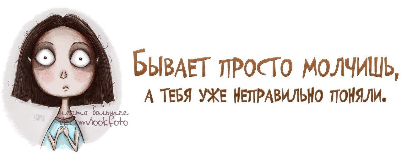 https://otvet.imgsmail.ru/download/f1ea56bf939052a13bf947d1caae2411_h-42170.jpg