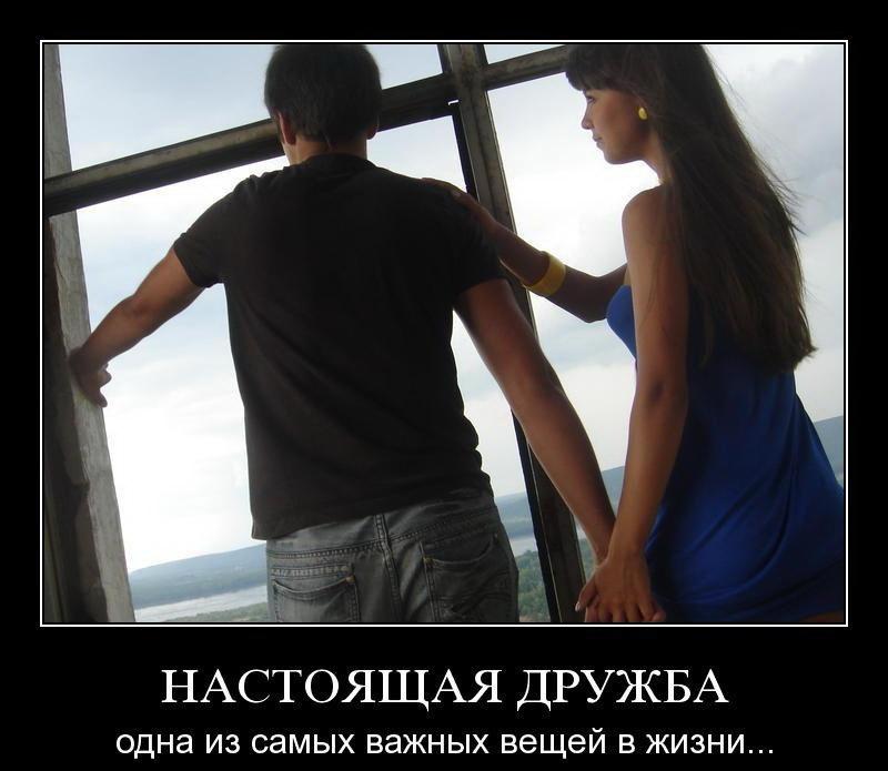 Любовь и секс мужду парнем и девушкой