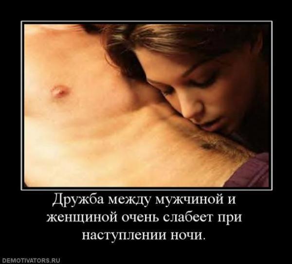 Секс между женщиной и девочкой