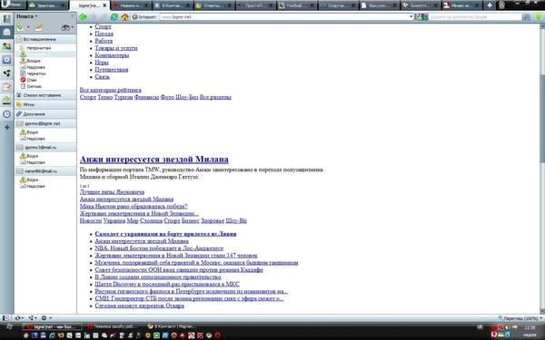 не отображаются картинки в браузере Google Chrome - фото 7