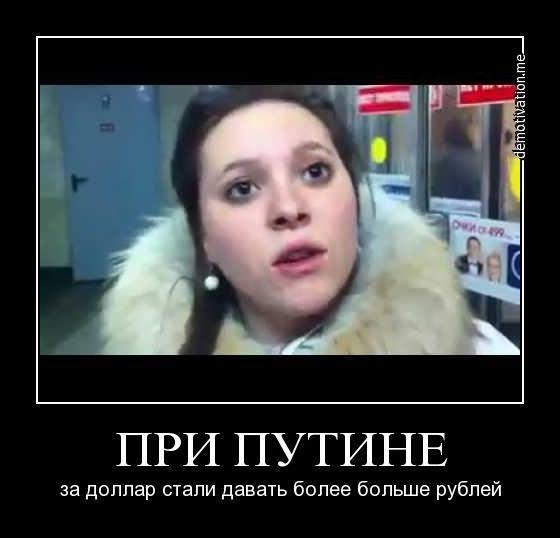 На переговорах в Минске Медведчук выполняет только одну задачу - освобождение украинцев из плена, - Порошенко - Цензор.НЕТ 6175