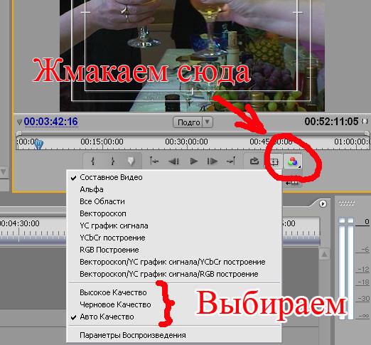 как ухудшить качество видео