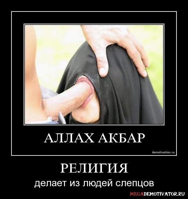 в исламе проститутка