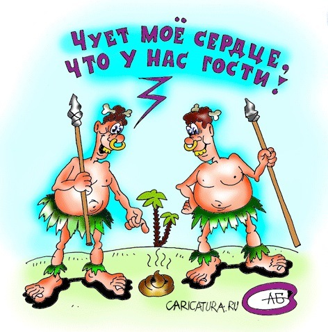 https://otvet.imgsmail.ru/download/f44ef99f510e4ad461d982ab9fdb190a_i-669.jpg