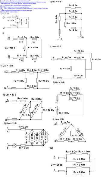 ответы по электротехнике и электронике