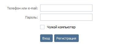 вк вход логин и пароль (доставка Россию бесплатна)
