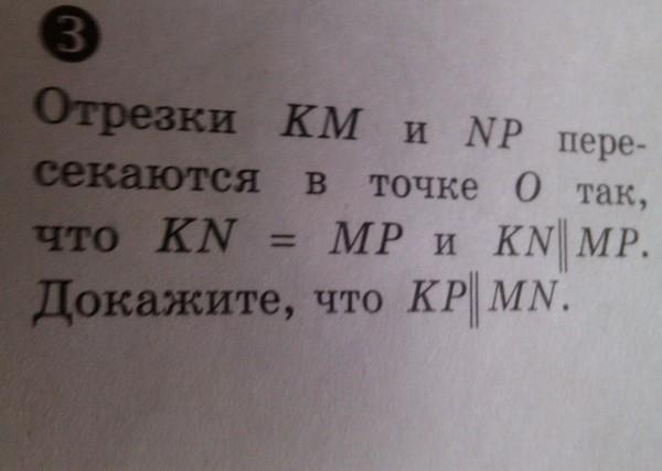Ответы mail ru Завтра очень важная контрольная по геометрии  буду