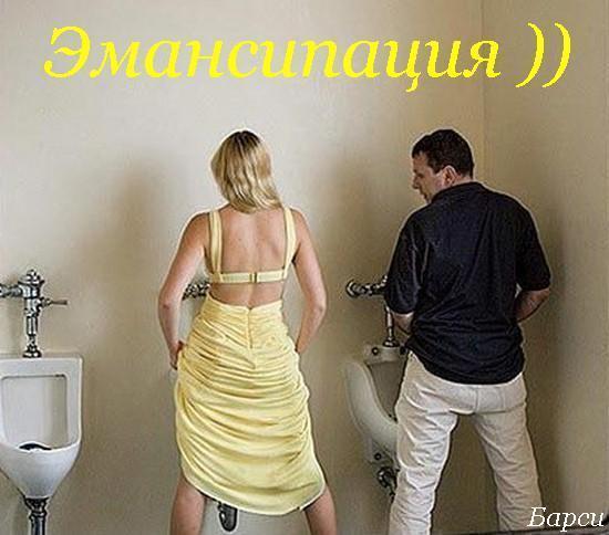 Парень туалет член — 7