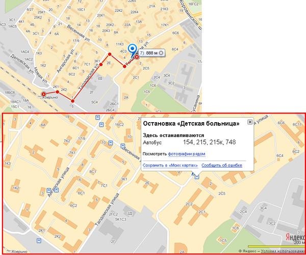 городские телефоны по адресу екатеринбург