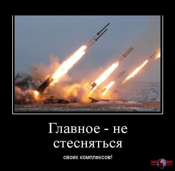https://otvet.imgsmail.ru/download/f7363ecfe6a9a6f5038341de341142ad_i-729.jpg