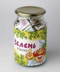 Как можно подарить деньги на свадьбу юбилей и День