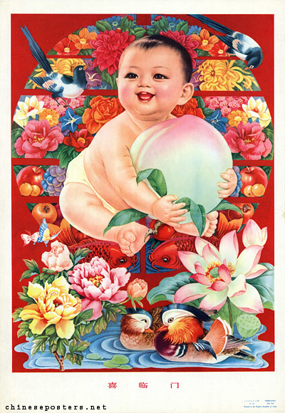 Линьдянь (санатории купить старые открытки из китая балконом или