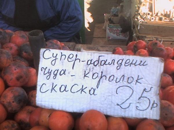 Днем, смешные дагестанские картинки с надписями
