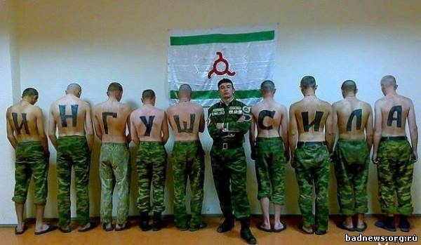 Геи в армии на сексмотри фото 29-261