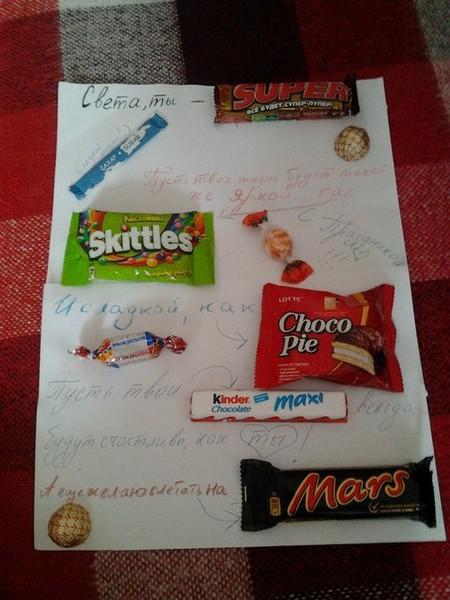 Сладкая открытка из конфет и шоколада, русское поле