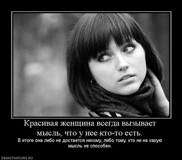 Славянские красивые девушки фото лица