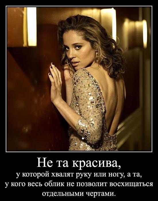 nravitsya-v-popu-zhenshinam
