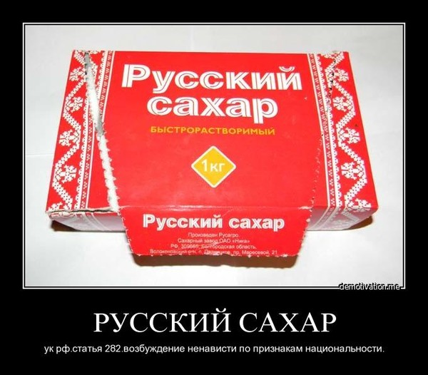 https://otvet.imgsmail.ru/download/fa8e0dc87c7e9c863c905b7be892c3f7_i-6598.jpg