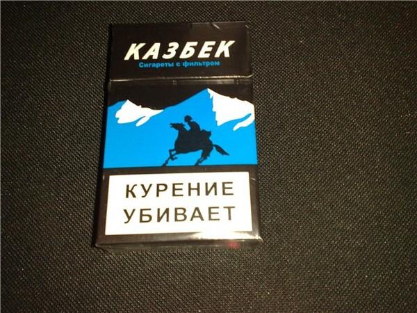 Купить сигареты казбек полет сигареты купить